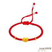 J'code真愛密碼 真愛-平安鎖黃金紅繩手鍊