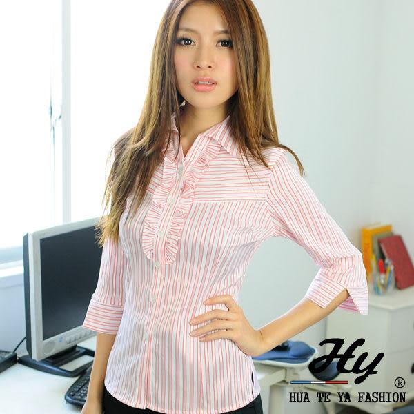 【大尺碼-HY-861-5GZ】華特雅-絲光亮眼OL花邊七分袖女襯衫(豔紅亮銀條紋)