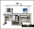 {{ 海中天休閒傢俱廣場 }} K -22 摩登時尚 辦公桌系列 190-14 直立式雙人電腦桌(905檯面)