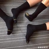 【4雙】金線條男士正裝商務紳士男襪黑襪吸濕排汗棉質中筒襪商務