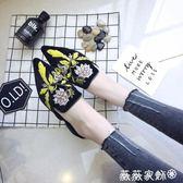 穆勒鞋 懶人穆勒鞋 3D刺繡尖頭包頭平底半拖鞋 薇薇家飾