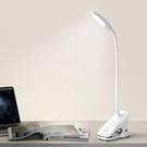 普宇充電小台燈夾子式   護眼學習USB...