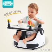 寶寶餐椅兒童飯桌嬰兒多功能吃飯熊貓學坐便攜式餐桌椅座椅bb椅子【帝一3C旗艦】YTL
