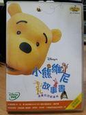 影音專賣店-P01-138-正版DVD-動畫【小熊維尼故事書 溫馨的百畝森林】-迪士尼