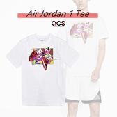 Nike 短袖 Jordan Tee 白 彩色 男款 一代 AJ1 籃球 塗鴉【ACS】 DO1927-100