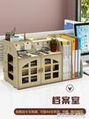 檔架 檔架多層檔夾收納盒辦公桌收納抽屜式A4檔框辦公室用品資料架ATF  英賽爾