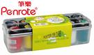 筆樂PENROTE 12色廣告顏料(20cc)  盒 PG20-12