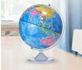 世界地球儀32CM大號高清教學版中學生用辦公室書房兒童擺件裝飾AR