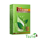 【日濢Tsuie】窈窕山苦瓜綠纖籽Plus加強版(30顆/盒)