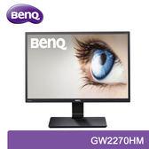 【免運費】BenQ 明基 GW2270HM 22型 AMVA面板 寬螢幕顯示器 / 21.5吋 / 不閃屏、低藍光