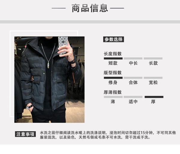 2019棉衣男士冬季外套韓版潮流冬裝衣服短款棉襖潮牌羽絨棉服