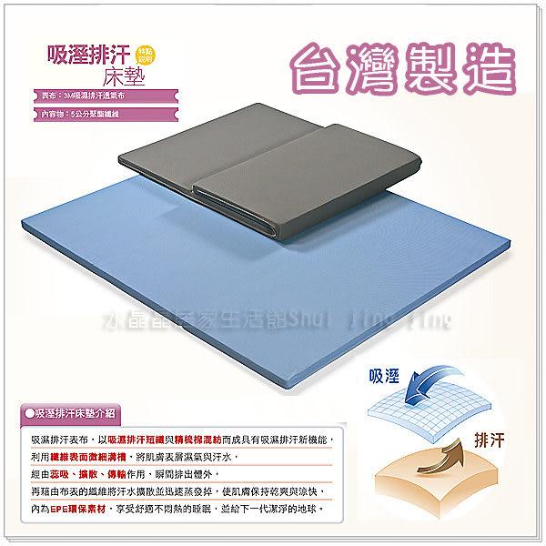 【水晶晶家具/傢俱首選】卡萊爾3.5呎單人吸濕排汗環保床墊~~採用3M表布SB8124-11