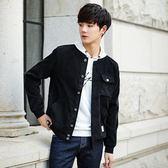 夾克外套男 韓版男裝秋冬棒球領寬鬆飛行員男休閒棒球服 立領外套【非凡上品】cx7756