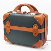 正韓復古14寸化妝箱包 短途小型旅行箱 手提迷你行李箱子女士收納