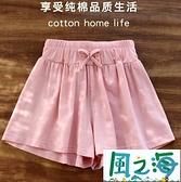 兒童短褲 女童短褲純棉褲子兒童寬鬆裙褲女大童褲裙夏夏季【風之海】