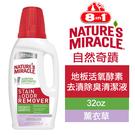 美國8in1自然奇蹟.1080地板活氧酵素去漬除臭清潔液(薰衣草)32oz(946ml)