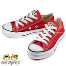 CONVERSE ALL STAR 紅色 低筒 基本款 鞋帶款 帆布鞋 中童鞋 NO.Q5832