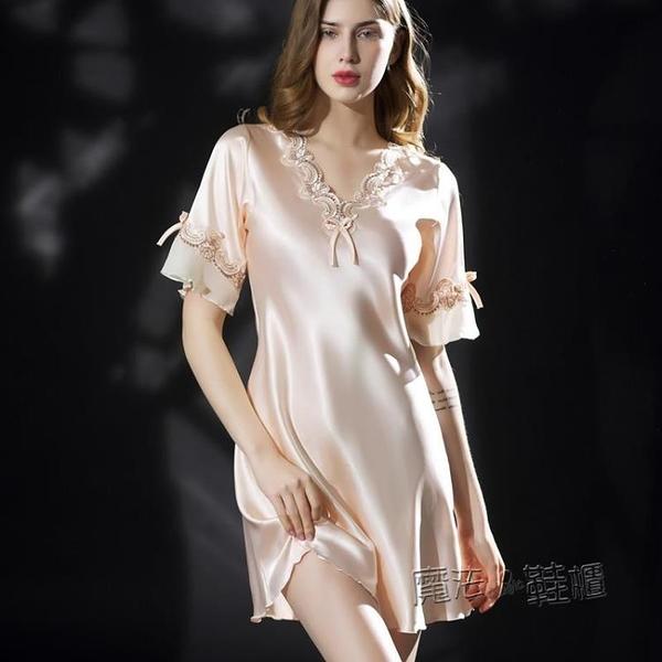 新款睡衣女夏睡裙絲綢短袖冰絲連衣裙蕾絲家居服大碼睡衣女200斤 魔法鞋櫃