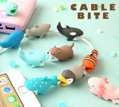 咬咬小動物iPhone 傳輸線充電線防斷保護套Hamee Cable Bite 海洋系列該該貝比  ☆