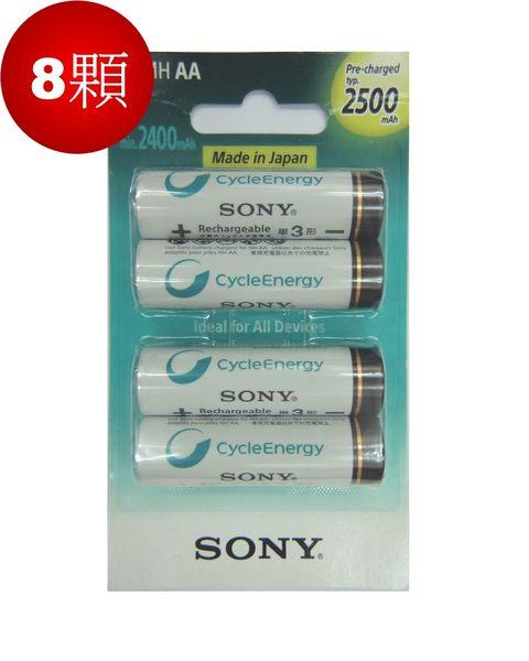 全館免運費【電池天地】新力SONY日本製 NH-AA-B4GN 低自放3號充電電池 2500mAh  8顆