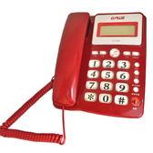 G-PLUS 來電顯示有線電話機 LJ-1702 鈴聲/免持音量調整// 鬧鐘功能
