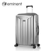 【EMINENT雅仕】斯克斯系列-日本專利智能秤重PC旅行箱 行李箱_24吋