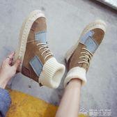 馬丁靴女新款chic英倫風學生韓版百搭中筒靴子毛線口短靴女  夢想生活家