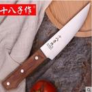小鄧子十八子作不銹鋼出骨刀剔骨刀分割刀殺魚刀屠宰刀具鋒利賣肉專用刀
