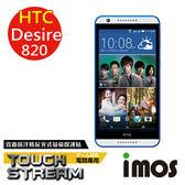 TWMSP★按讚送好禮★iMOS 宏達電 HTC Desire 820 電競 Touch Stream 霧面 螢幕保護貼