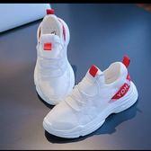 時尚小白鞋春夏男女童透氣運動鞋兒童單網鞋中大童學生鞋旅遊鞋