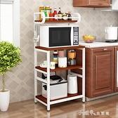 微波爐置物架廚房置物架落地式多層收納架子微波爐烤箱碗碟櫃子儲物架【全館免運】