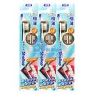 刷樂 兒童薄頭 極薄防蛀牙刷 3入/包◆...