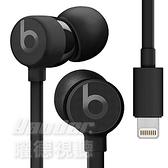 【曜德★免運】Beats urBeats3 Lightning 黑色 耳道式耳機 線控MIC
