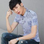 短袖條紋襯衫夏季男修身襯衫青年條紋休閒寸衣《印象精品》t472