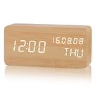 電子鬧鐘 多功能長方形萬年歷木鐘 led電子聲控木頭鐘學生喚醒鬧鐘【新年禮物】