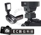 【EC數位】Canon 攝影機 熱靴 轉標準 通用 熱靴座 熱靴轉換座 可加裝 持續燈 麥克風 MSA-1