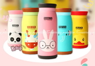 【動物保溫杯450ml】韓系不銹鋼可愛動物大肚杯水杯不鏽鋼真空保溫瓶