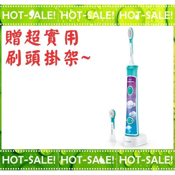 《贈專用掛架!》Philips Sonicare HX6322 飛利浦 兒童專用 音波電動牙刷 (取代HX6311)