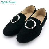 ★新品上市★【Bo Derek】圓環金屬裝飾踩後跟懶人鞋-黑