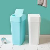簡約衛生間垃圾桶 家用搖蓋式客廳臥室有蓋廁所垃圾筒 QX7705 【棉花糖伊人】