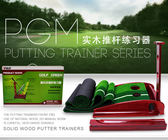 高爾夫球道 室內高爾夫球道 PGM 家庭推桿練習器套裝 辦公室球場 兒童練習毯igo coco衣巷