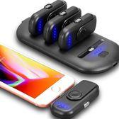 無線磁吸充電寶膠囊便攜小巧應急磁力移動電源安卓蘋果【3C玩家】