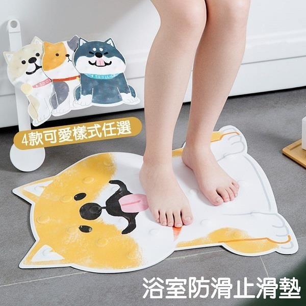 【南紡購物中心】【藻土屋】療癒安全浴室淋浴浴缸止滑墊(四款任選)