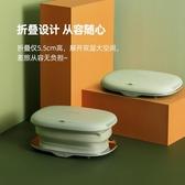 消毒盒 摺疊烘干盒高溫殺菌內衣內褲小型干衣盒紫外線消毒機烘干機 果果生活館