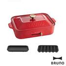 【BRUNO】多功能鑄鐵電烤盤-紅色...
