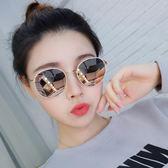 2018新款墨鏡女圓臉潮防紫外線太陽鏡女韓版粉色眼鏡『韓女王』