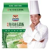 桂格免浸泡五穀飯1800G 超值二入組【愛買】