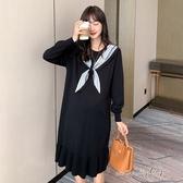 孕婦裝 MIMI別走【P521293】輕甜小名媛 絲巾針織連身裙 孕婦裙 洋裝