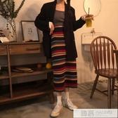 2020秋冬新款韓版網紅彩色條紋針織裙百搭修身顯瘦半身裙女包臀裙 韓慕精品