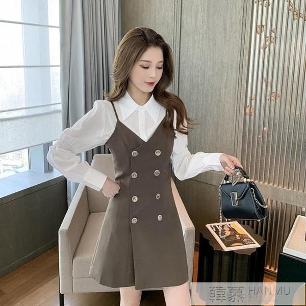 時尚減齡洋氣秋季套裝2020新款女長袖襯衫搭吊帶洋裝氣質兩件套 女神購物節